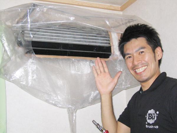 熊本のエアコン清掃ブラッシュアップ