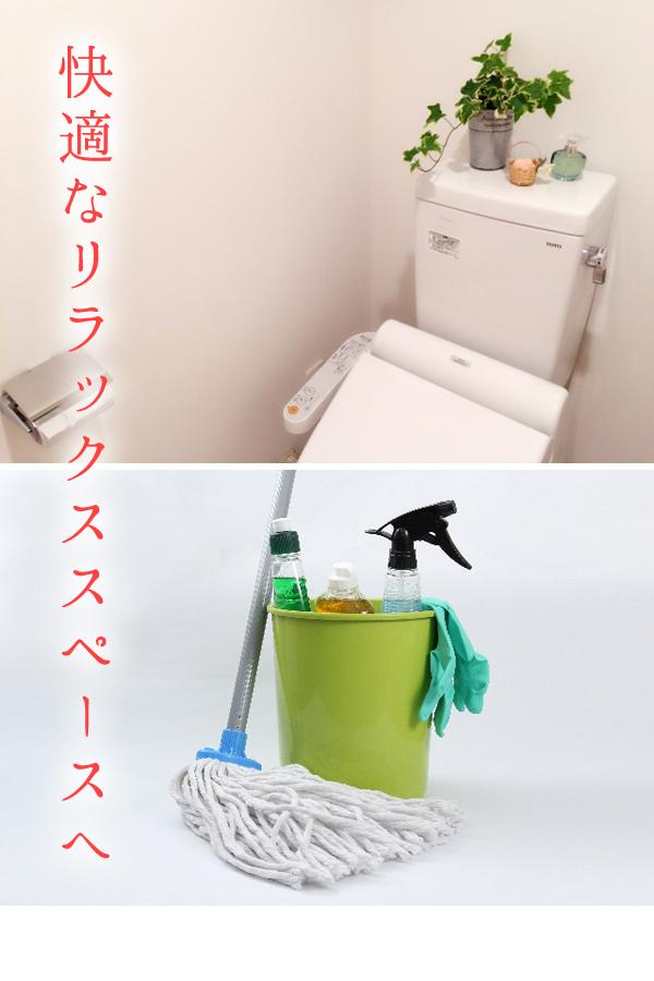 熊本のトイレ清掃尿石黄ばみ撃退