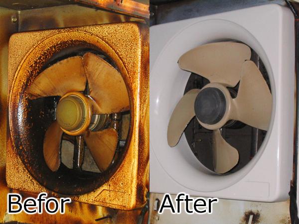換気扇洗浄ビフォーアフター