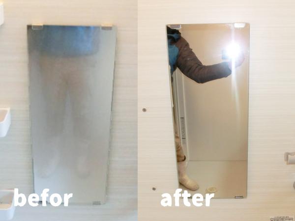 熊本の浴室清掃鏡磨き