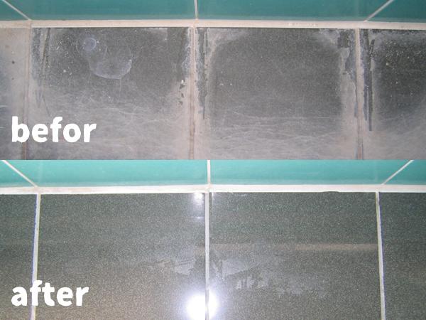 熊本の浴室清掃床タイルビフォーアフター